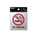 光 金属サイン 禁煙マークNOSMOKING KS778-6 4592310