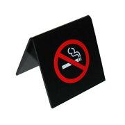 えいむ えいむ A型禁煙席 NO SMOKING SI-5 ブラック 65×65 6839200