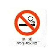 えいむ はるサインシート 禁煙 小 AS-103 8494300