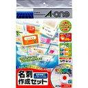 エーワン 名刺作成セット マルチカード 名刺用紙+印刷ソフト 51977