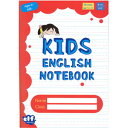 ELF Learning Kids English Notebooks by ELF Learning Level 1 - Red