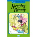 ELI Ready to Read Green Series: Sleeping Beauty (Book Only)