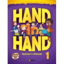 e-future Hand in Hand 1 Teacher's Manual