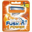 P&G ジレット フュージョン5+1 パワー 替刃 4個入
