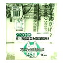 日本技研 日本技研工業 市川市指定ごみ袋 プラスチック用45L 巾65*長80cm 取っ手付(10枚入)