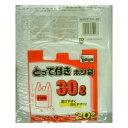 日本技研 とって付ポリ袋 半透明 30L(20枚)