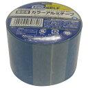 ニトムズ 日東 プロセルフ 識別用アルミテープ 青 50mm×2m J3770