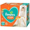 ショッピングパンパース P&G パンパース おむつ さらさらケア はらまきパンツ クラブパック ビッグXL 36枚入×2パック