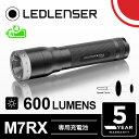 【送料無料】LED LENSER レッドレンザー M7RX LEDライト 8307-RX【smtb-u】