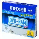 maxell dvd-ram 通販