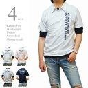 ポロシャツ メンズ 半袖 カノコポロ 5分袖Tシャツ レイヤード 重ね着 2枚セット ミリタリーBタイプ フロッキープリント かすれプリント