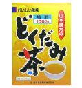 どくだみ茶100% 5g×36袋