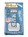 減肥茶 8g×36袋