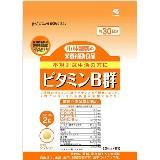 ビタミンB群200mgX120粒(60日用) 【小林製薬の栄養補助食品】