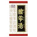 【第2類医薬品】「クラシエ」猪苓湯エキス錠 72錠※※