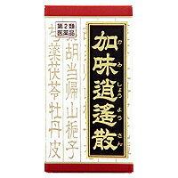 【第2類医薬品】加味逍遙散料エキス錠クラシエ 180錠※※