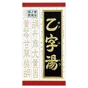 【第2類医薬品】乙字湯エキス錠クラシエ 180錠※※