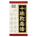 【第2類医薬品】十味敗毒湯エキス錠クラシエ 180錠※※
