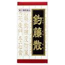【第2類医薬品】クラシエ釣藤散料エキス錠 240錠※※