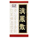 【第2類医薬品】消風散料エキス錠クラシエ 180錠※※