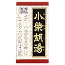 【第2類医薬品】小柴胡湯エキス錠クラシエ 180錠※※