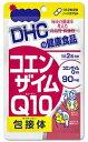 DHCコエンザイムQ10包接体 40粒入(20日分)
