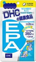 DHC EPA 60粒入(20日分)