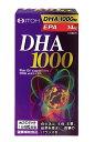 DHA1000 120粒【約20日分】
