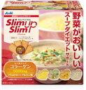 スリムアップスリム プレシャス スープ&クラッカー 8食入