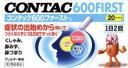 【第2類医薬品】コンタック600ファースト 20cp