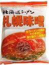 本場北海道の旅  北海道ラーメン 札幌味噌 10食