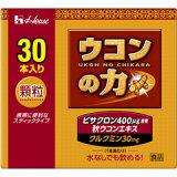 - 5000日元(不含税),易于携带 - 更多!价值包30姜黄权力颗粒冲剂型,易喝袋[ウコンの力 顆粒 30袋入り お徳用※※]