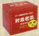 貯蔵老茶222g(3.7g×60包)