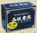 高級老茶170g(5g×34包)