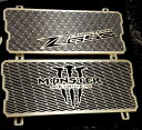 ARASHI アラシ Radiator Guard Final Tech Z650