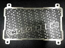 ARASHI アラシ Radiator Guard Motospeed NINJA400
