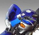 ISOTTA イソッタ スクリーン ウインドシールド Vespa 100 Vespa 125 Vespa 50 Vespa 90 Vespa 98