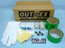 OUTEX アウテックス ホイール関連パーツ クリアチューブレスキット 250TR CB750K CB750フォア(CB750K) KZ650 Z1 Z2