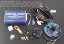 【送料無料】 DYNATEK ダイナテック Z1 Z2 Z1000MkII Z750FX Z1-R Z750 Z900