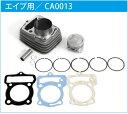 田中商会 TANAKA ボアアップキット シリンダー エイプ50用 80ccボアアップキット アルミシリンダ エイプ50