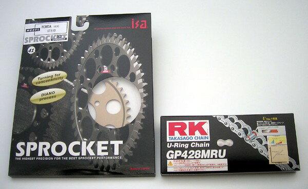 Moto Salgo モトサルゴ CT110用ISA社製 アルミスプロケット 41T (平板)&RK GP428MRU 102リンク(クリップジョイント付)オリジナルセット