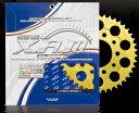【セール特価!】 XAM ザム CLASSICシリーズ リアスプロケット 丁数:53 KDX125SR KMX125 KMX200