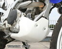 【在庫あり】CYCLE-AM サイクラム その他外装関連パーツ スキッドプレートタイプII カラー:ホワイト WR250R WR250X