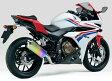 MORIWAKI ENGINEERING モリワキエンジニアリング スリップオンマフラー MXR スリップオンマフラー タイプ:アノダイズド CBR400R