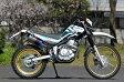 SP忠男 その他マフラーパーツ POWER BOX(パワーボックス) SUS スリップオンマフラー ステンレス TRICKER(JBK-DG16J) XT250X セロー250