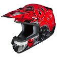 HJC オフロードヘルメット HJH097 CS-MXII GRAFFED (グラフド) サイズ:XL(61-62cm)