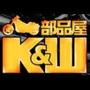 部品屋K&W フットペグ・ステップ・フロアボード ボルトオンミッドコントロールキットVer.2 STEED400 [スティード] : STEED600 [スティード]