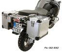 TOURATECH ツラーテック パニアケース・サイドボックス ZEGA-PRO「and-S」パニア・スペシャルシステム サイズ:45+45L R1200GS/ADV