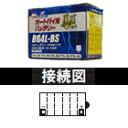 【セール特価!】BROAD ブロード Mr.Battery 駆 12Vバッテリー MATE [メイト] V50ED (19G / 3AD) RD125 RD250 RD400