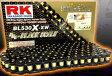RK BLブラックスケールシリーズチェーン BL530X-XW リンク数:114